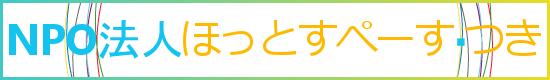tsuki_image_logo_s2c
